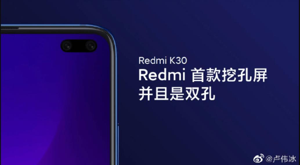xiaomi new redmi k30