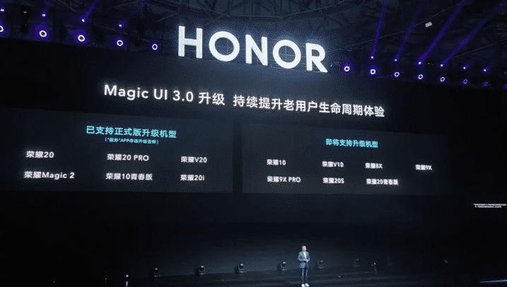 Honor magic UI devices