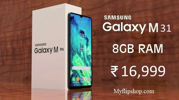 Samsung Galaxy M31 arrived with a humongous battery of 6000mah