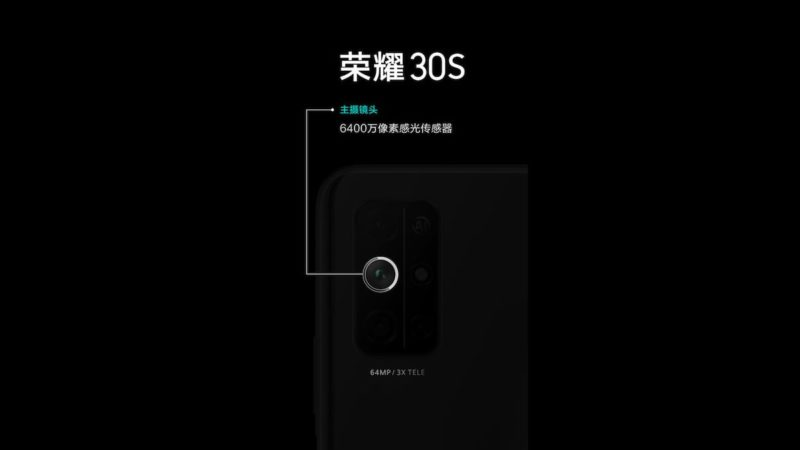 Weibo teaser reveals Hisilicon Kirin chipset in Honor 30s