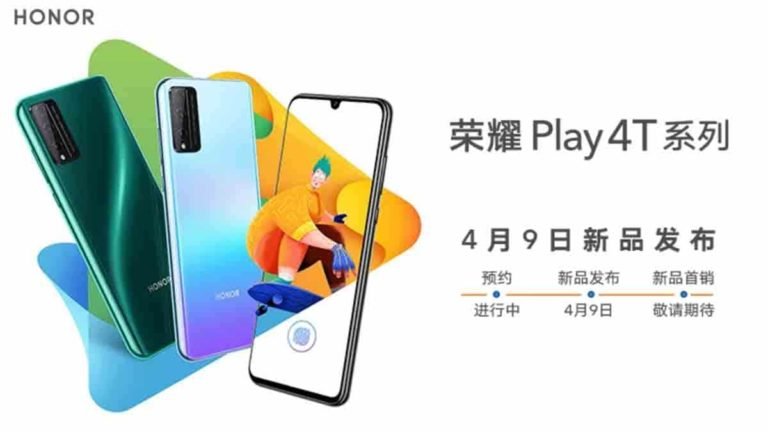 Honor Play 4T series Brand manager shared first live images of upcoming series