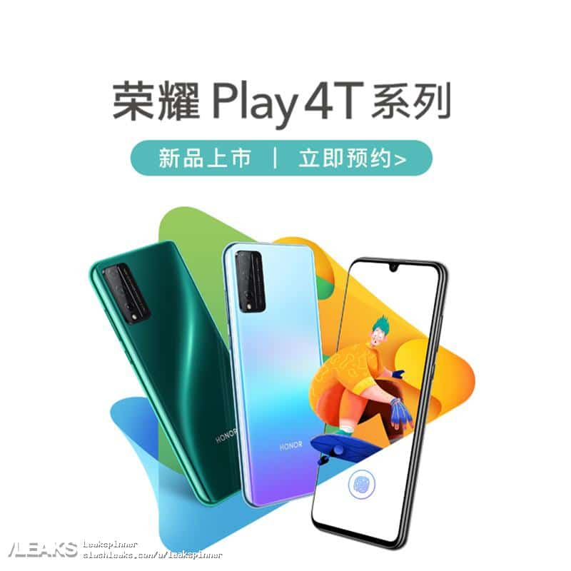 Breaking: Honor play 4T and Play 4T Pro arrived in the circuit