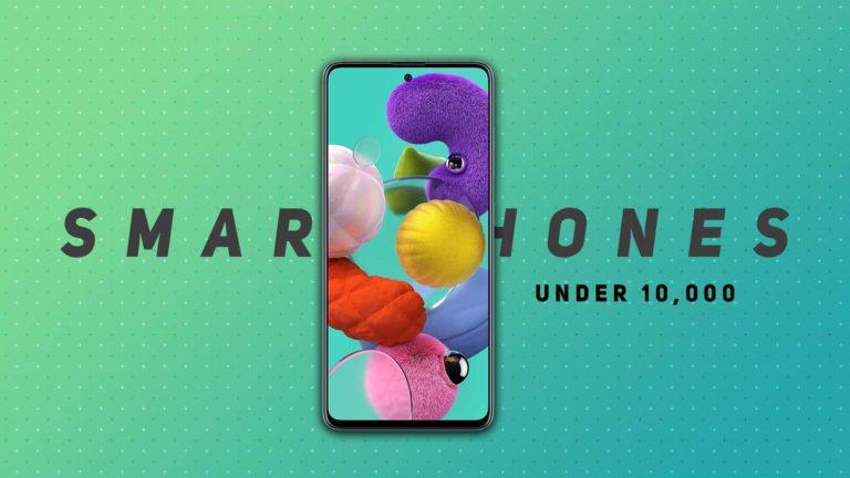 Best Smartphones Under 10000 in India (September 2020)