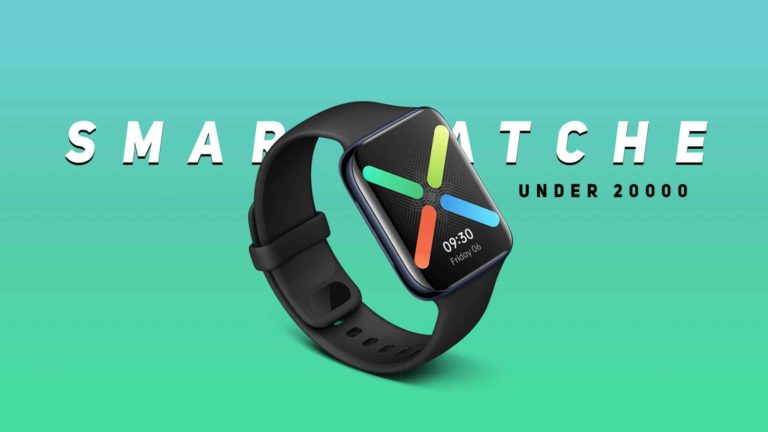 Best Smartwatches Under 20000 in India (September 2020)